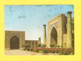 Postcard - Samarkand, Uzbekistan     (V 24806) - Mozambique