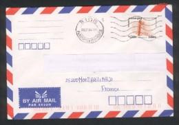 Lettre De Phnompenh CD Cambodge Pour La France - Vannage 25 01 04 - Cambodia
