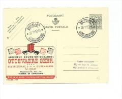 Publibel Obl. N° 1203 ( Ottevaere - Oudenaarde) Obl: Bxl: 28/11/1953 - Publibels