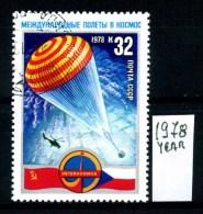 RUSSIA - U.R.S.S. - Year 1978 - Usato -used. - 1923-1991 URSS