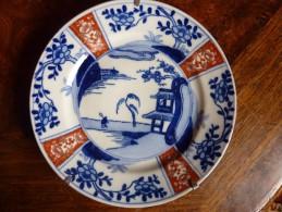 Assiette Imari 21 Cm - Ceramics & Pottery