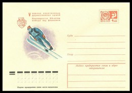 10249 RUSSIA 1975 ENTIER COVER mint SKI SKIING TRAMPLIN JUMP JUMPING SPORT SPARTAKIADA V ARMY WINTER 75-33