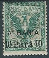 1902 LEVANTE ALBANIA AQUILA 10 PA SU 5 CENT MH * - W018-2 - 11. Foreign Offices
