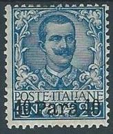 1902 LEVANTE ALBANIA FLOREALE 40 PA SU 25 CENT MH * - W018-4 - Albania