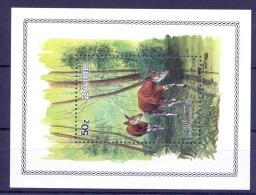 ZAIRE, YVERT HB 35 **,  FAUNA, W.W.F., OKAPI - W.W.F.