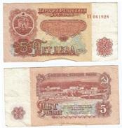 Bulgaria 5 Leva 1974 Pk-95-a Ref 80 - Bulgaria