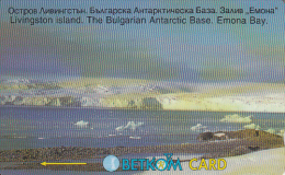 BULGARIA(GPT) - The Bulgarian Antarctic Base/Emona Bay, CN : 51BULD(type 1), Tirage 30000, 11/97, Used - Landscapes