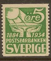 SWEDEN 1933 5o Savings Bank Coil SG 181b HM #MF44 - Suède
