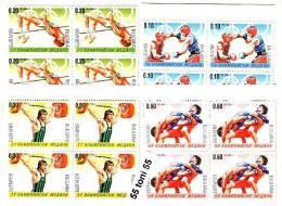 BULGARIA /Bulgarie 1999 OLYMPIC MEDALS 4v.-MNH  Block Of Four     BULGARIA /Bulgarie 1999 OLYMPIC MEDALS 4v.-MNH  Block - Giochi Olimpici