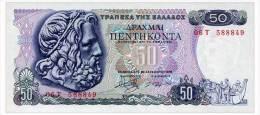 GREECE 50 DRACHMAI 1978 Pick 199a Unc - Greece