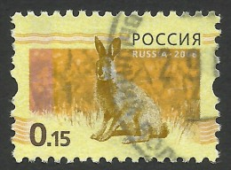 Russia, 0.15 R. 2008, ITC # 1251, Used. - 1992-.... Federation
