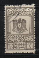 W2752 - SYRIA , Esemplare Usato Non Catalogato Dall'Yvert. - Siria