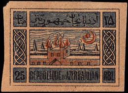 AZERBAIJAN - Scott #9  Temple Of Eternal Fires / Mint H Imperf. Stamp - Azerbaïjan