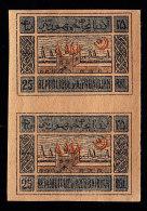 AZERBAIJAN - Scott #9  Temple Of Eternal Fires / Mint NH Imperf. Pair Stamp - Azerbaïjan