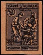 AZERBAIJAN - Scott #25 Blacksmiths / Mint H Imperf. Stamp - Azerbaïjan