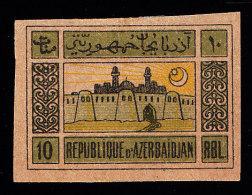AZERBAIJAN - Scott #8 Temple Of Eternal Fires / Mint H Imperf. Stamp - Azerbaïjan