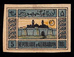 AZERBAIJAN - Scott #7 Baku / Mint H Imperf. Stamp - Azerbaïjan