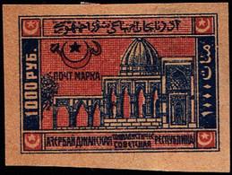 AZERBAIJAN - Scott #26 Hall Of Judgment / Mint H Imperf. Stamp - Azerbaïjan
