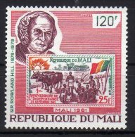 Mali 1979 Rowland Hill 1 Val. Stamp On Stamp - Rowland Hill