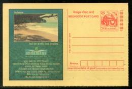 INDIA 2005 Postal Stationery- Meghdoot Post Card - Tourism, Andaman Nicobar Island, Beach # 5217 - India