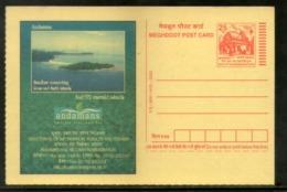 INDIA 2005 Postal Stationery- Meghdoot Post Card - Tourism, Andaman Nicobar Island, Emerald Islands # 5214 - India