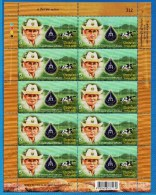 THAILAND  87th Birthday Anniversary Of HM King Bhumibol Stamp Sheet 10 X 5 BAHT 2014 - Tailandia