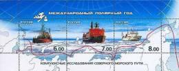 Russia 2008 Polar Year Block Ships MNH - Blocs & Feuillets