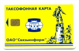 Russia Mordovia Saransk Monument Astronauts Yellow 100 Units - Russia