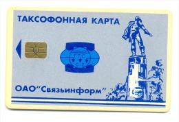 Russia Mordovia Saransk Monument Astronauts Argent 50 Units - Russia