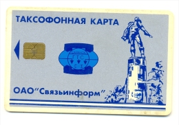Russia Mordovia Saransk Monument Astronauts Argent 100 Units - Russia
