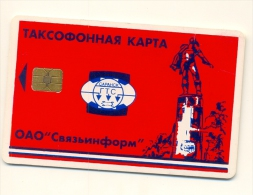 Russia Mordovia Saransk Monument Astronauts Red 200 Units - Russia