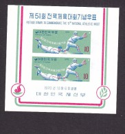 South Korea, Scott #732a, Mint Never Hinged, Baseball, Issued 1970 - Korea, South