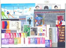 2010. Armenia, Complete Year Set 2010, 32v + 3 S/s, Mint/** - Arménie