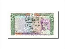 [#157094] Oman, 1/2 Rial Type Qaboos Bin Saïd - Oman