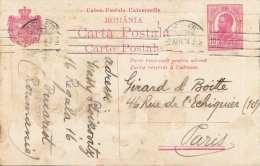 ROMANIA 1914 - 10 Bani Ganzsache Auf Pk V.Bucarest N.Paris - Ganzsachen