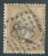 Lot N°28416    Variété/n°21, Oblit GC 882 CHAOURCE (9), Ind 5, Filet OUEST Absent, - 1862 Napoleon III