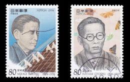 Japan Scott #2434-2435, set of 2 (1994) Cultural Pioneers, Used