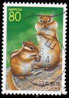 Japan Scott #Z-157, 80y multicolored (1995) Hokkaido Chipmunks (Hokkaido), Used