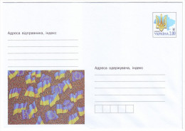 "UKRAINE 2015. PAINTINGS By OLEXANDER BRESKIN: ""REVOLUTION OF DIGNITY"". Postal Stationery Stamped Cover (**) - Buste"