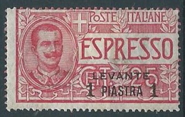 1908-10 LEVANTE UFFICI EUROPA E ASIA ESPRESSO 1 PI SU 25 CENT MH * - W021-2 - Bureaux Etrangers