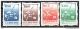 China   Chine : (7091) 1979 Taiwan - Frower De Natioal SG1254/7** - 1945-... République De Chine
