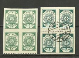 LETTLAND Latvia 1919 Michel 5 B In 4-Block Incl Einseitig Gezähnt MNH/MH/o - Lettonie