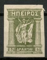 GREECE NORTH EPIRUS 5Dr. ´´UNOFFICIAL ISSUE´´ -CAG 290415 - North Epirus