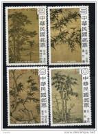 China  Chine : (7092) 1979 Taiwan - Peinture Chinoise Antique - Pin Et Bambou SG1274/7** - 1945-... République De Chine
