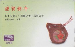 Carte Prépayée Japon - ZODIAQUE Chinois - SANGLIER - BOAR Horoscope Japan Tosho Card - WILDSCHWEIN - 688 - Zodiaco