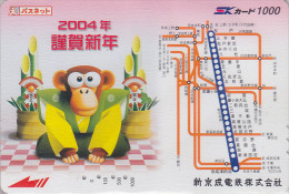 Carte Prépayée Japon - ZODIAQUE Chinois - SINGE 2004 - MONKEY Horoscope Japan Prepaid SK Card - AFFE - 711 - Zodiaco