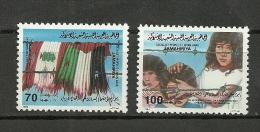 1984-Libya- Child Victims Of Invasion Day- Complete Set -2 Stamp MNH** - Libyen