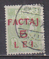 PGL - ROMANIA ROUMANIE COLIS Yv N°5 - Parcel Post