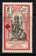 INDE - N° 48* - DIEU BRAHMA / CROIX ROUGE - India (1892-1954)