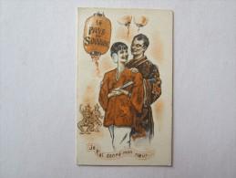 Publicité Romilly Sur Seine Calendrier 1954 Bouteille Rue Louis Pasteur Le Pays Du Sourire Chine - Otros